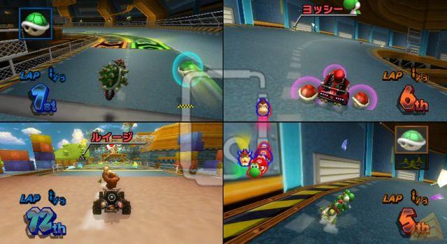 4-player MK Wii anyone? Didn't think so.